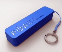 Печать на powerbank 1486